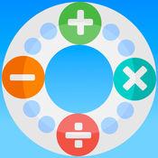 MATHS Loops : 学习乘法表是很容易!岁儿童4 1.4.19