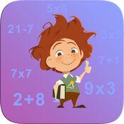 数学问题解决与逻辑拼图测验游戏 1