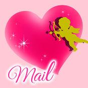 情人节邮件 - 让我们承认他轻松地与情人节可爱的模板 - 1.