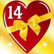 情人节 - 给你爱的人14个最好的免费应用 2.0.1