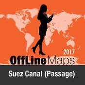 Suez Canal (Passage) 离线地图和旅行指南 2