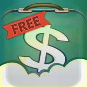 Suitcase S Free - 手感国内外购物账本 2.0.3