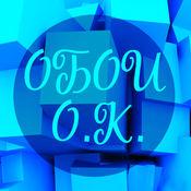 OK音乐壁纸 - 为主题,背景和图像酷HD 1.3