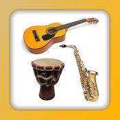 乐器和声音 中文 英语 西班牙语 2