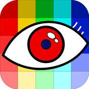 易于观察的颜色组合 - 颜色建议 1.0.2