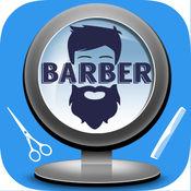 最好的理发店的照片编辑器 - 虚拟发型沙龙的男性增加胡子