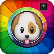 Crazy Emoji Image Maker :  照片编辑器,滑稽的脸怀着很酷