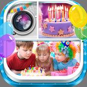 生日图片拼贴制造商 – 可爱的生辰帧和贴纸清凉照片网格蒙