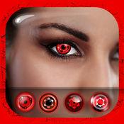 写轮眼 照片 编辑 - 红眼睛 动漫 和 眼睛 颜色 编辑器 1