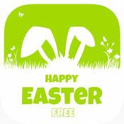 复活节快乐 - 提...