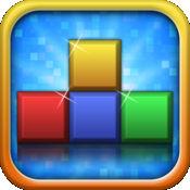 老式叠砖块(怀旧珍藏HD版) 4.3.2