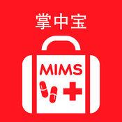 MIMS 掌中宝 1.1.0