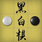 超级黑白棋