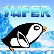超级企鹅快速挑战赛 - 赛车小游戏单机跑车暴力摩托大全双人摩托车竞技越野车竞速类4399双人f1手机越野车单车大卡车