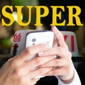Super的士-香港特快Call 的app 1.1