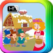 三个小矮人 - 睡前 童话 故事 iBigToy 18.2