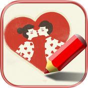 创建爱卡有照片贴纸 2.1
