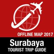 泗水 旅游指南+离线地图 1