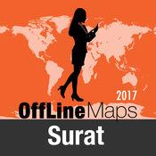 苏拉特 离线地图和旅行指南 2