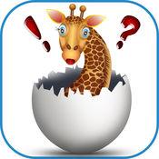 长颈鹿贴纸 - 动物pic表情贴纸 1