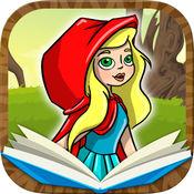 小红帽经典童话故事互动游戏(宝宝儿童睡前故事有声读物多语种)