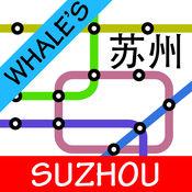 苏州地铁地图免费 1