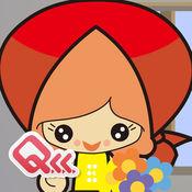 小红帽- 听故事学英文 - 来自台湾英语学习第一品牌 QLL 3