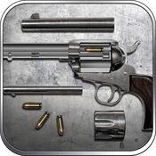 柯尔特左轮: 枪...