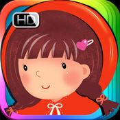 小红帽 - 睡前 经典 动画 故事 iBigToy 19.1