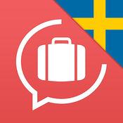 学瑞典语  1