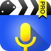 趣配音 - 用自己声音制作的视频大片