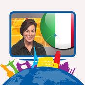 意大利语 - SPEAKIT! (视频课程) 216.6.1