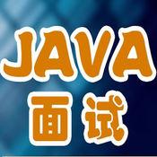 Java程序员面试宝典 10.3.3