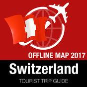 瑞士 旅游指南+离线地图 1.8