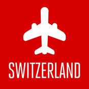 瑞士旅游攻略 1.4