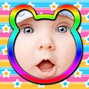 儿童相框  (HD) 1.2