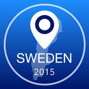 瑞典离线地图+城市指南导航,景点和运输 2.5