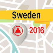 瑞典 离线地图导航和指南 1