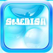 沐浴泡泡 瑞典语 : 学习瑞典语 Lite