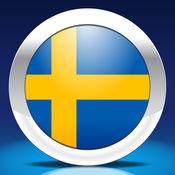 Nemo 瑞典语  5.3.3