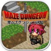 Maze Dungeon - 让我们去了99楼! 1.0.1