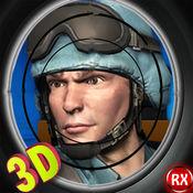 合同杀手3D - 狙击手幽灵战士杀手 1
