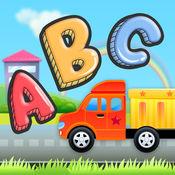 ABC满载而归 - 适合学龄前儿童、婴儿及儿童的英语学习教材