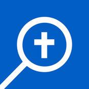 Logos 圣经软件...