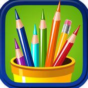 着色页为孩子-教育颜色书 3.9