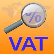 增值税专业+