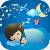 睡眠声音:生活的旋律,放松声音 1.2