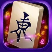 麻将: Mahjong Epic 2.2.1