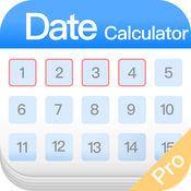 时间换算 Pro - 计算日期天数时间 1
