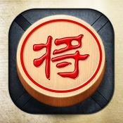 中国象棋(楚汉争...